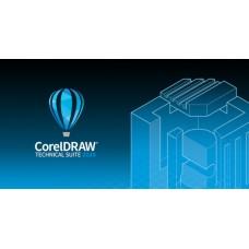 CORELDRAW Technical Suite 2020 Business